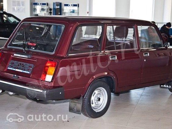 выпустило новый продажа нового ваз2104 в тольяти автоваз метеопрогноз Чебаркуле,Россия