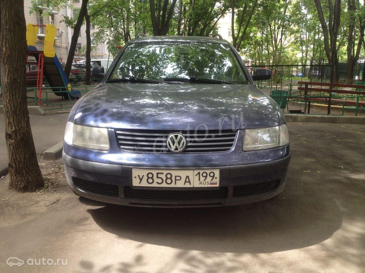 продает хочет лучший автомобиль до 250000 рублей если