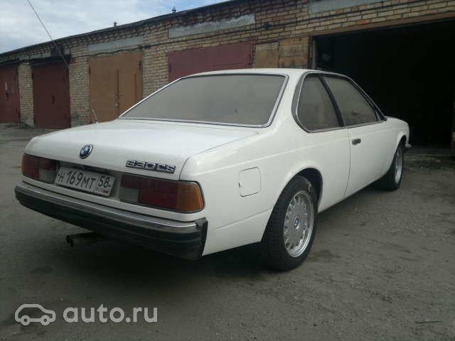 bmw e24 1976 купить