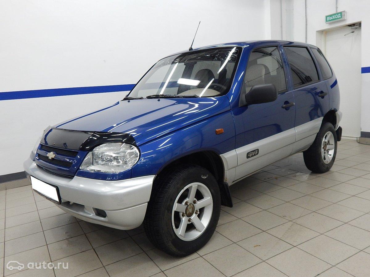 Купить бу Chevrolet Niva в Москве продажа автомобилей с