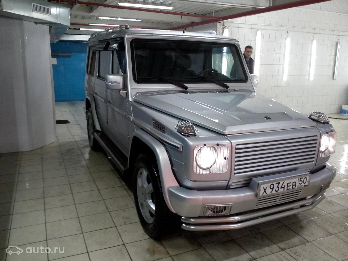 Продать машину подать бесплатное объявление по московской области интернет газета подать объявление