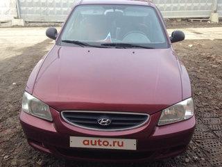 Подать объявление о продаже машины бесплатно в свердловской области бесплатная доска объявлений тарко-сале