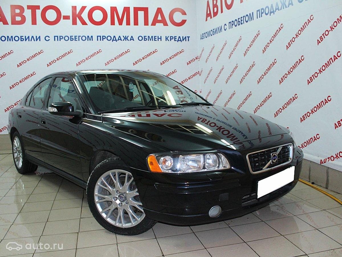 Купить Volvo в Москве с пробегом и новые  цены на Volvo
