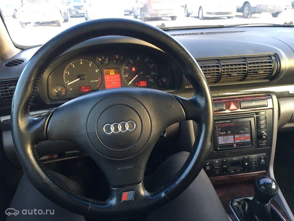 купить Audi A4 I B5 рестайлинг с пробегом в санкт петербурге ауди