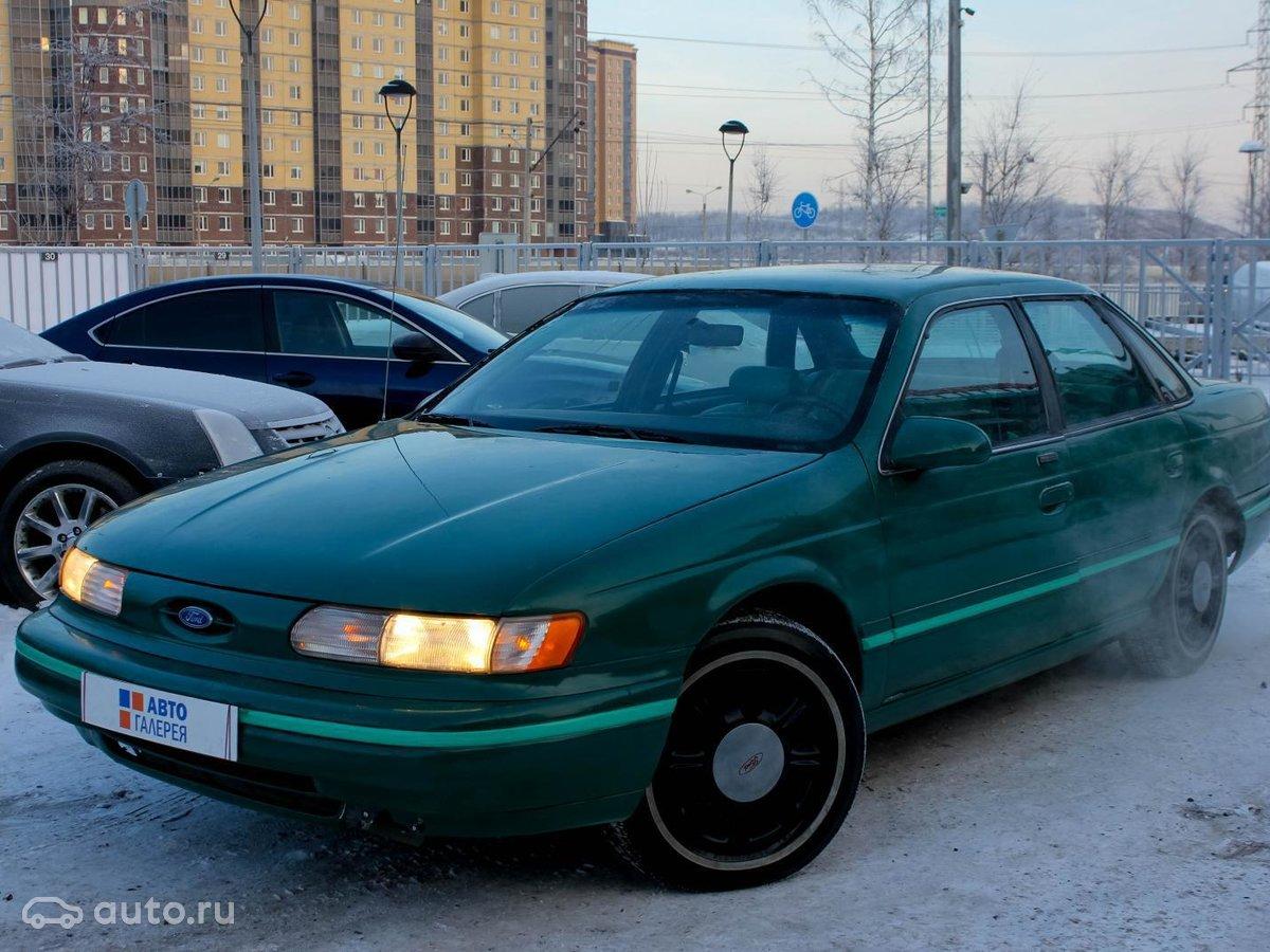 запчасти на форд таурус 1996 2002 спб