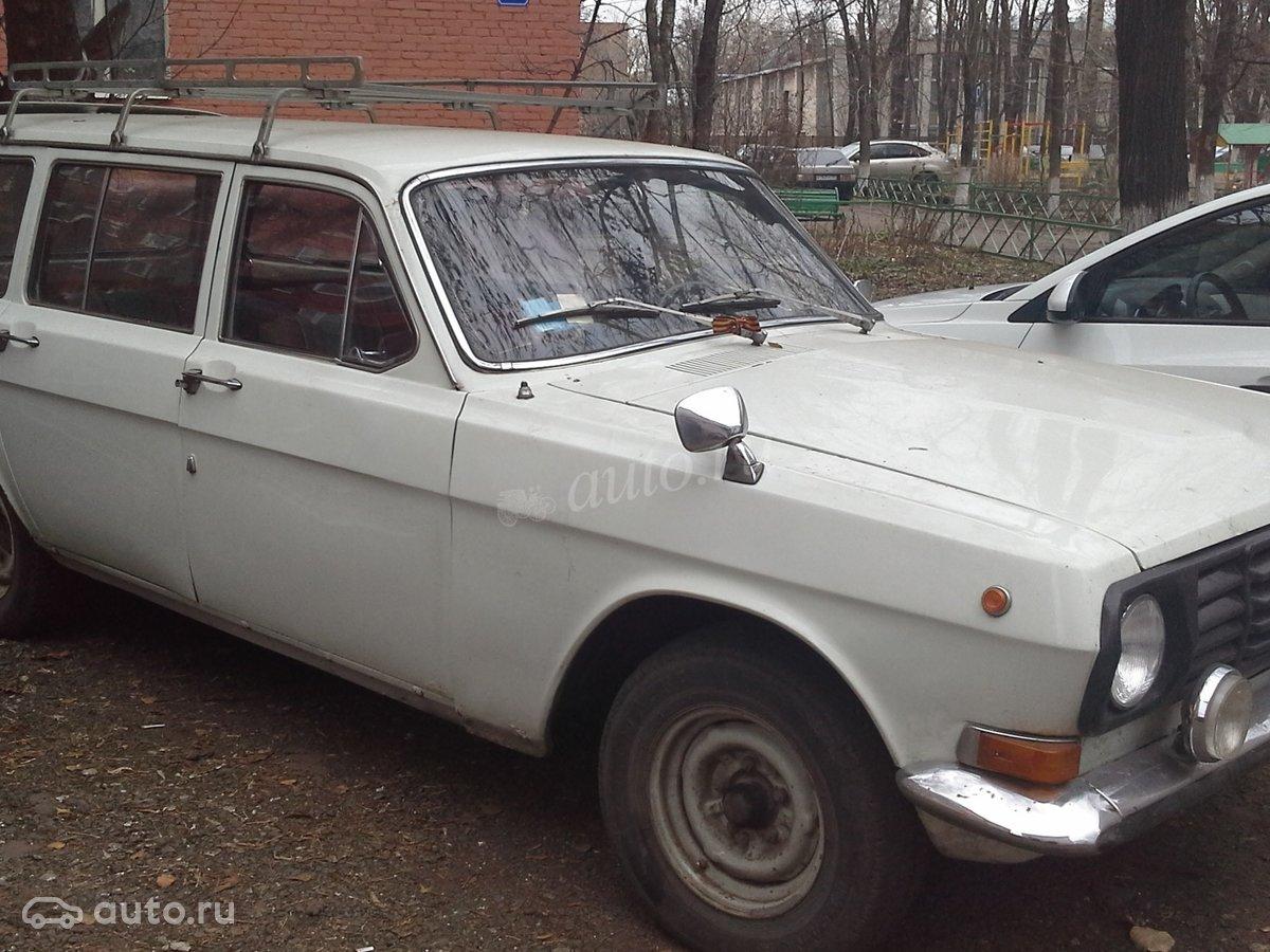 капитал покупку волга 2410 купить в москве на авито одеяло Севастополе