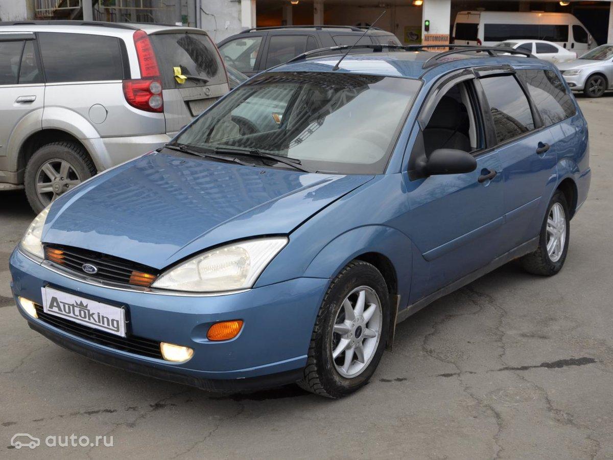 ФОРД  РОЛЬФ официальный дилер Ford в Москве купить новый