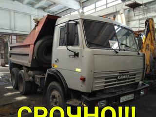 Ман бу 1990-2000 года частные объявления в краснодарском крае частные объявления москва по строительству
