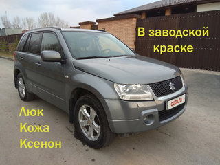 Продажа Suzuki Grand Vitara III Внедорожник 5 дв. 2.0 AT (140 л.с.) 4WD с  пробегом в Новосибирске 0f0a51fa831