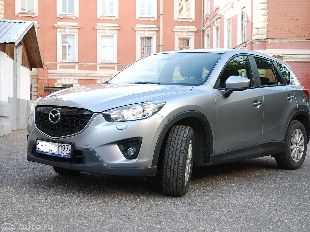 Mazda CX 5 Мазда СХ 5 цены комплектации  Москва