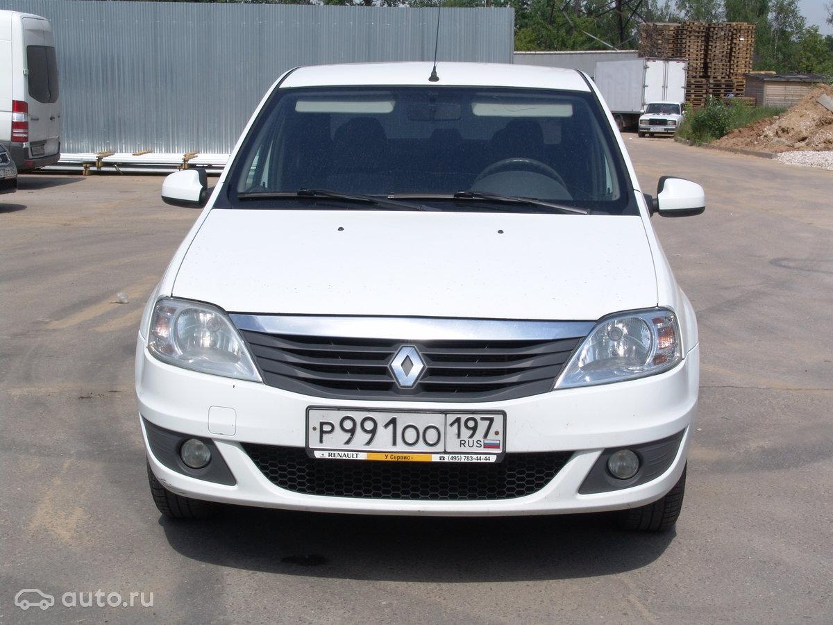 Продажа автомобилей в Кургане, новые и