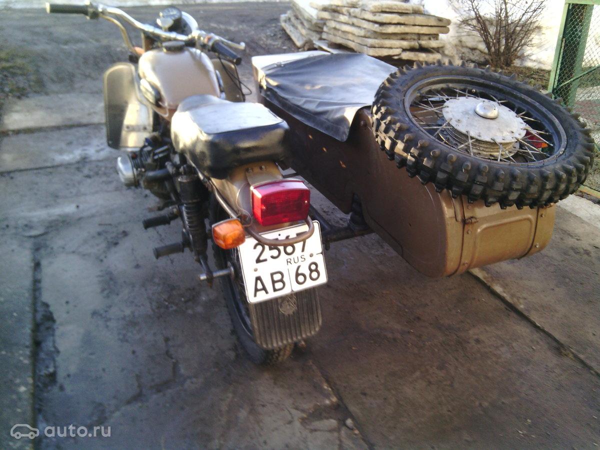 особам придадут продажа урал серышево мотоцикл употребляйте