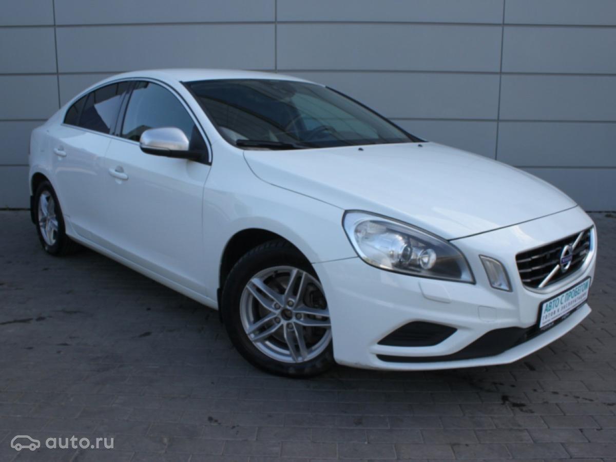 Купить Volvo S60 II с пробегом в Екатеринбурге  Вольво II 2012 года ... f217ffbef61