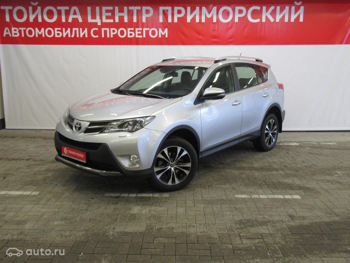 отзывы Toyota Рав 4 2017 года вариатор