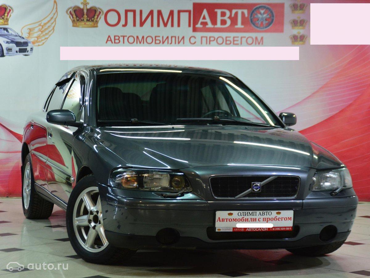 Volvo S60 2017 продажа в Москве  Купить вольво С60 2016 в