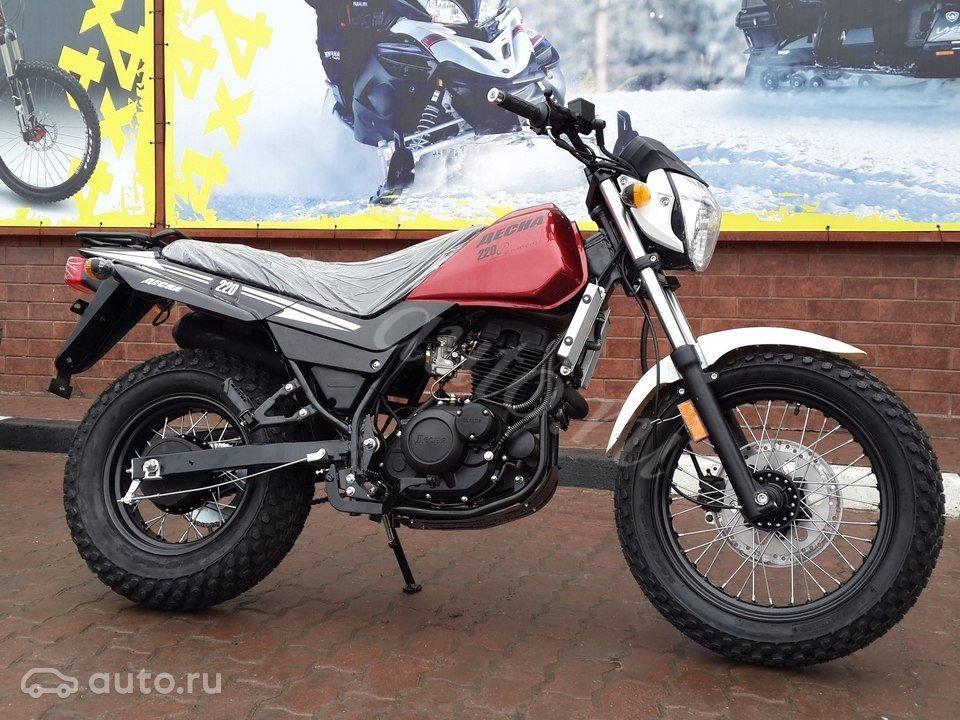 купить мотоцикл стелс десна 220 новый цена лучше приобретать