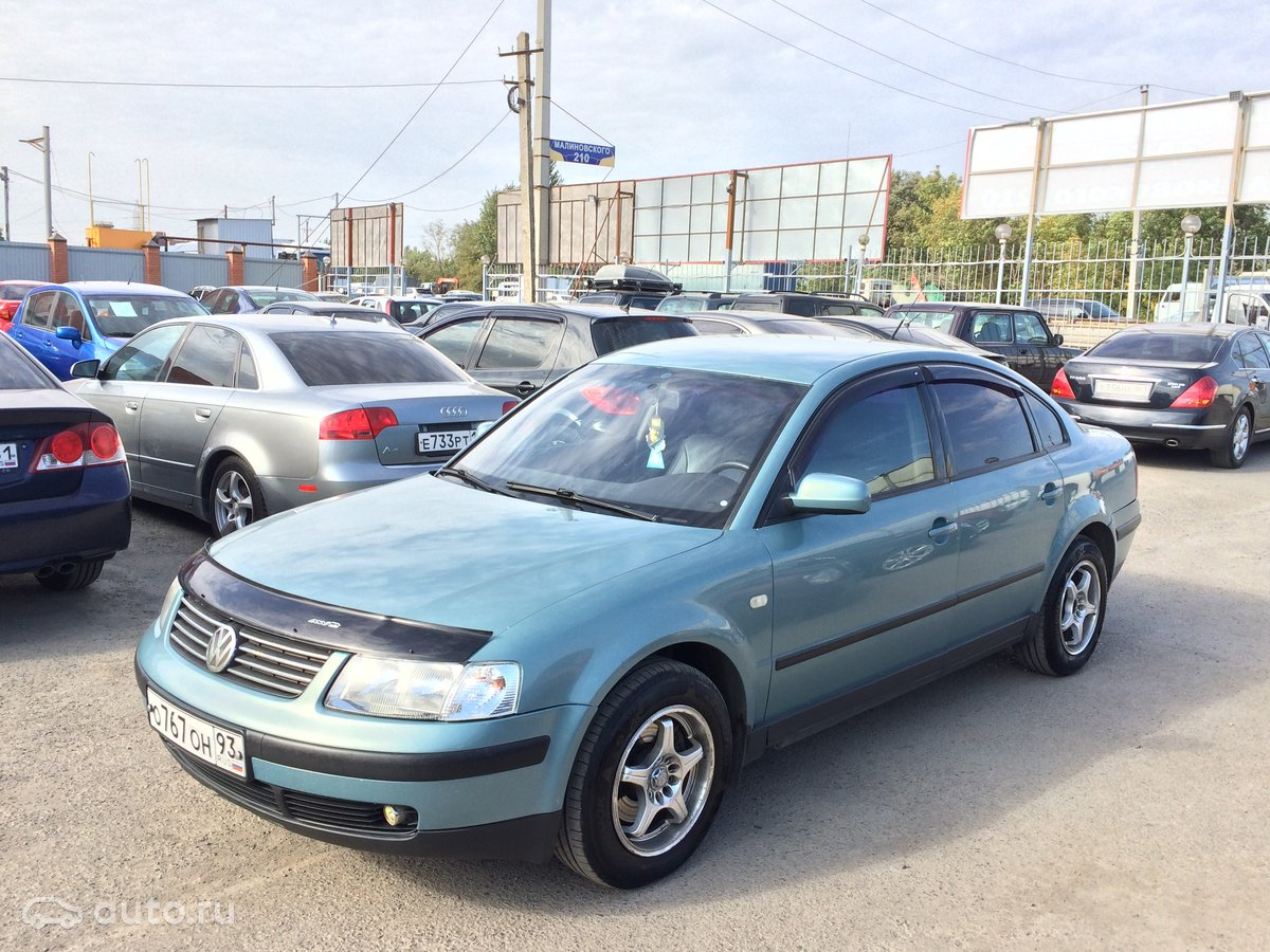 Volkswagen passat b6 каталог запчасти