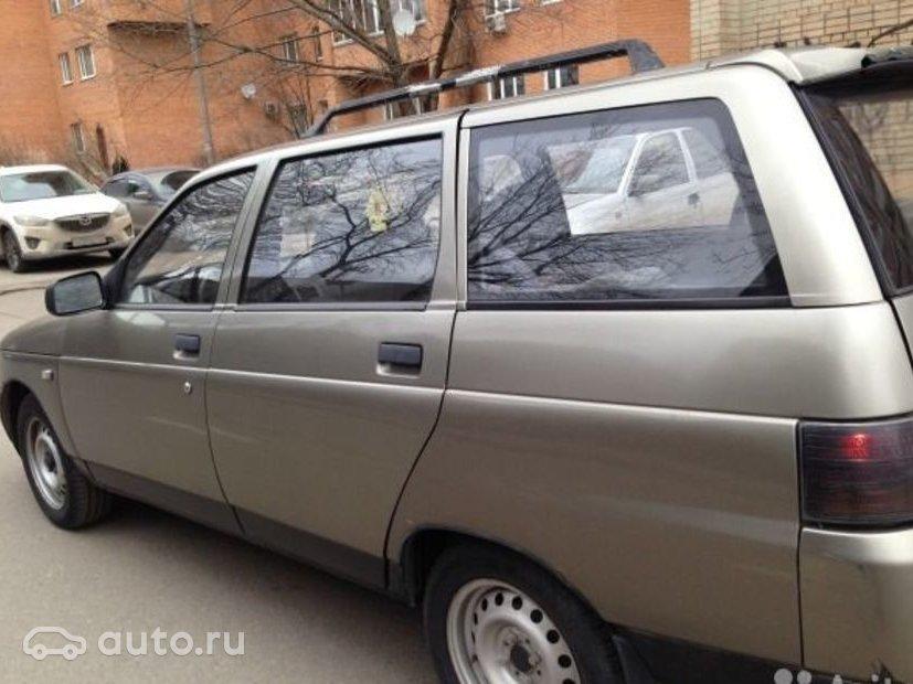 продаж бу авто в москве Прием экзаменов получение