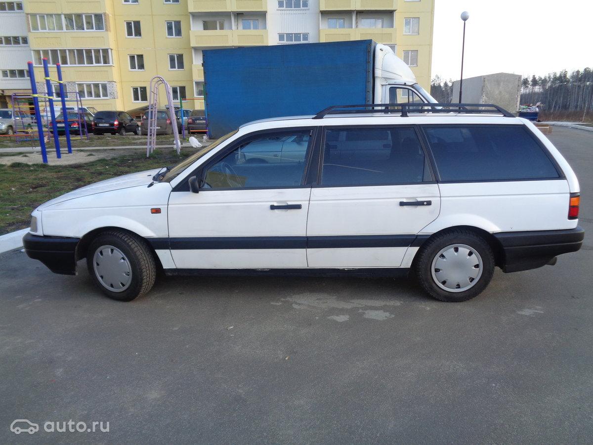 авто.ру фольксваген б 3