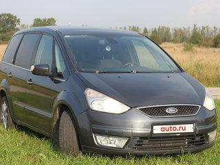 г.пермь авто ford galaxy новый