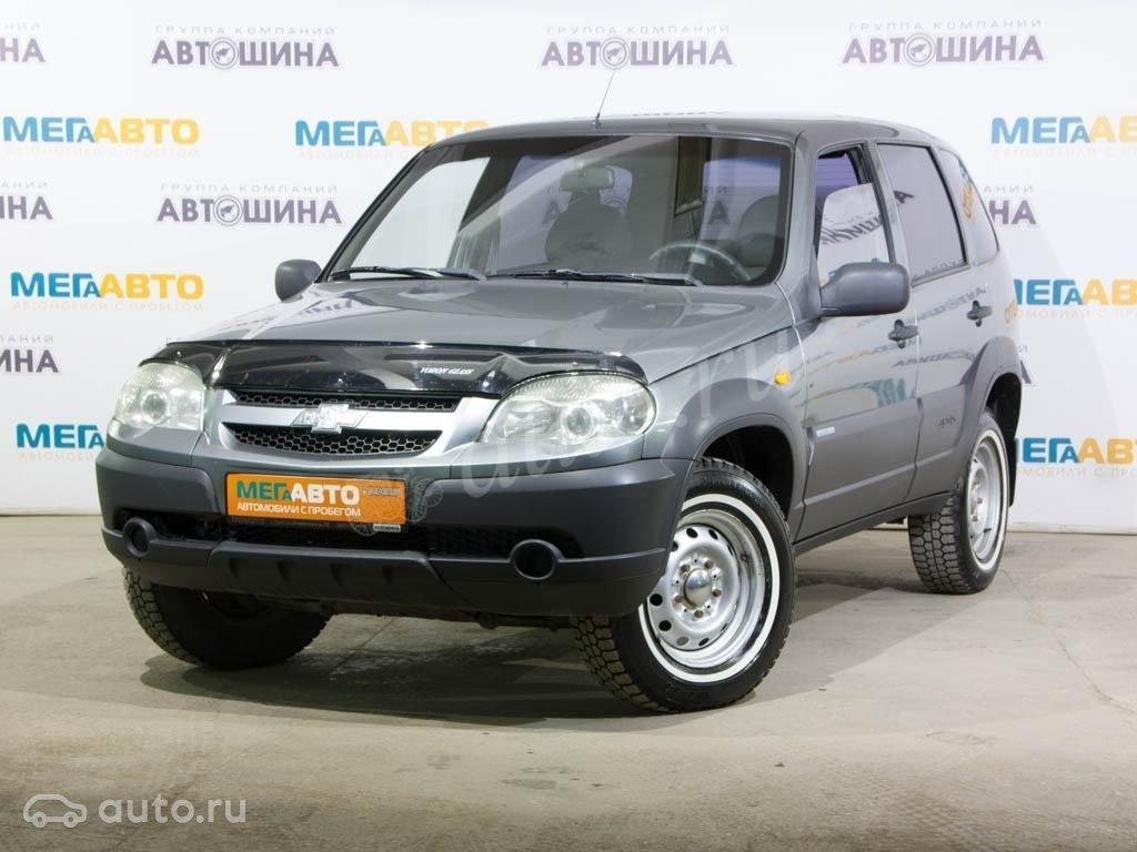 купить авто в тюменской области с пробегом только удобно