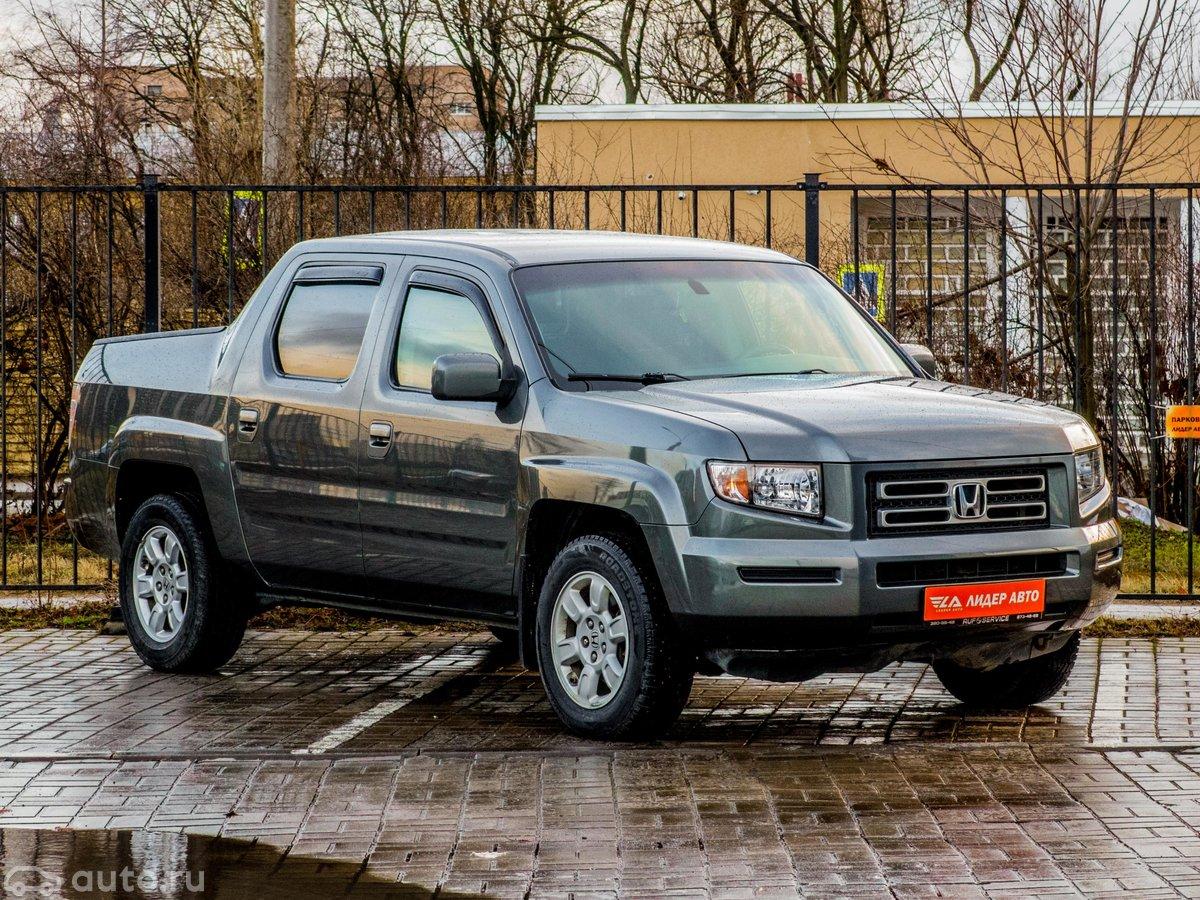 купить хонда риджлайн с пробегом в россии вторичное жилье, новостройки