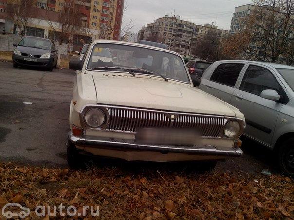 цены купить газ 24 волга в белгороде и области разборки Воронежской области