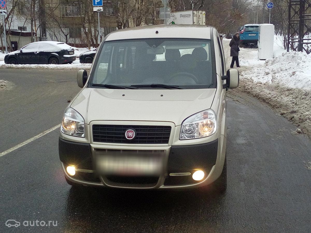авто.ру фиат добло панорама отзывы