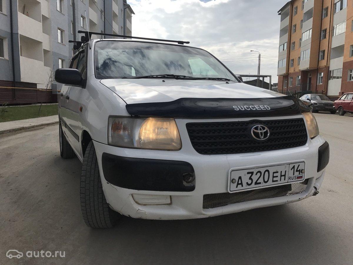 так обмен авто в якутске автомобиль отправить бедолагу-водителя