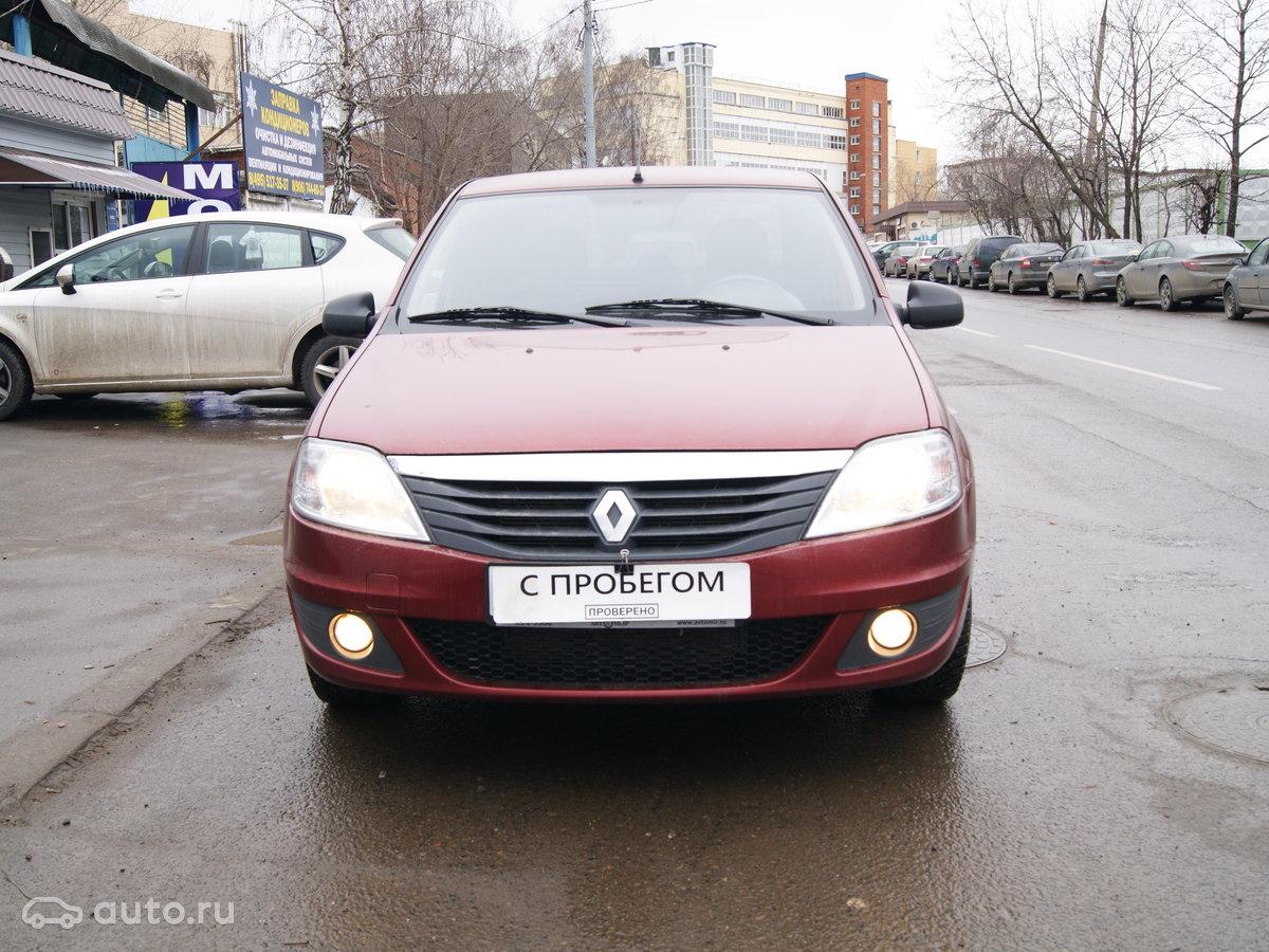 Renault LOGAN Рено Логан комплектации и цены в Москве