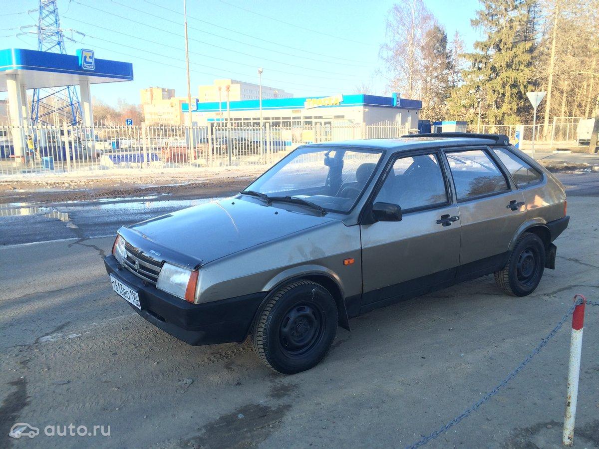 Авто БУ автомобили с пробегом в Москве купить авто бу