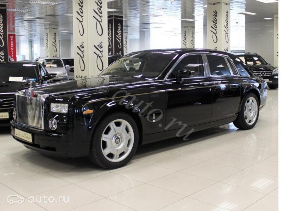 Купить phantom с пробегом в белгород защита объектива черная mavic combo недорогой