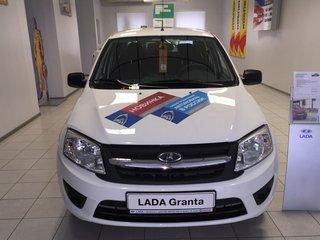 Hyundai - Автосалон GS-Trade
