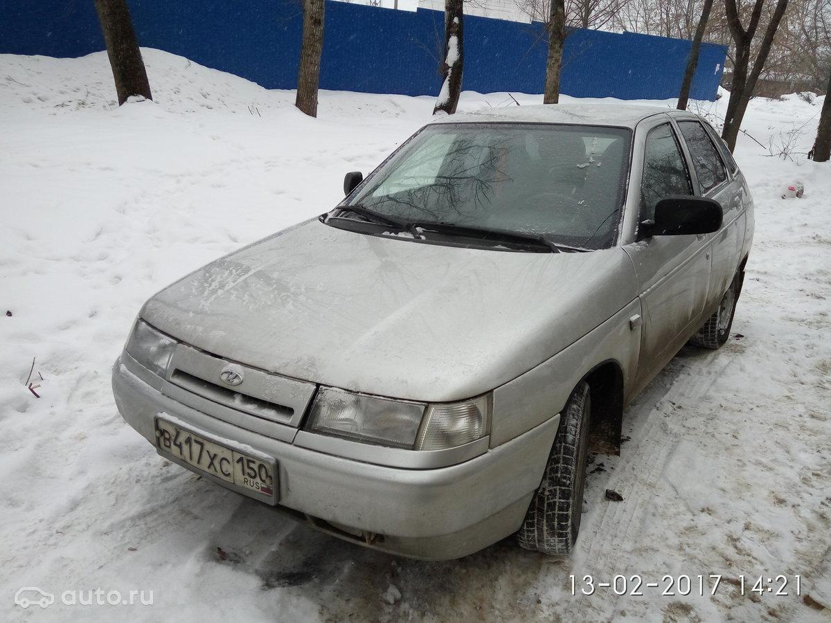 Меладзе снялась купить авто 2112 в красногорске рабочих мест