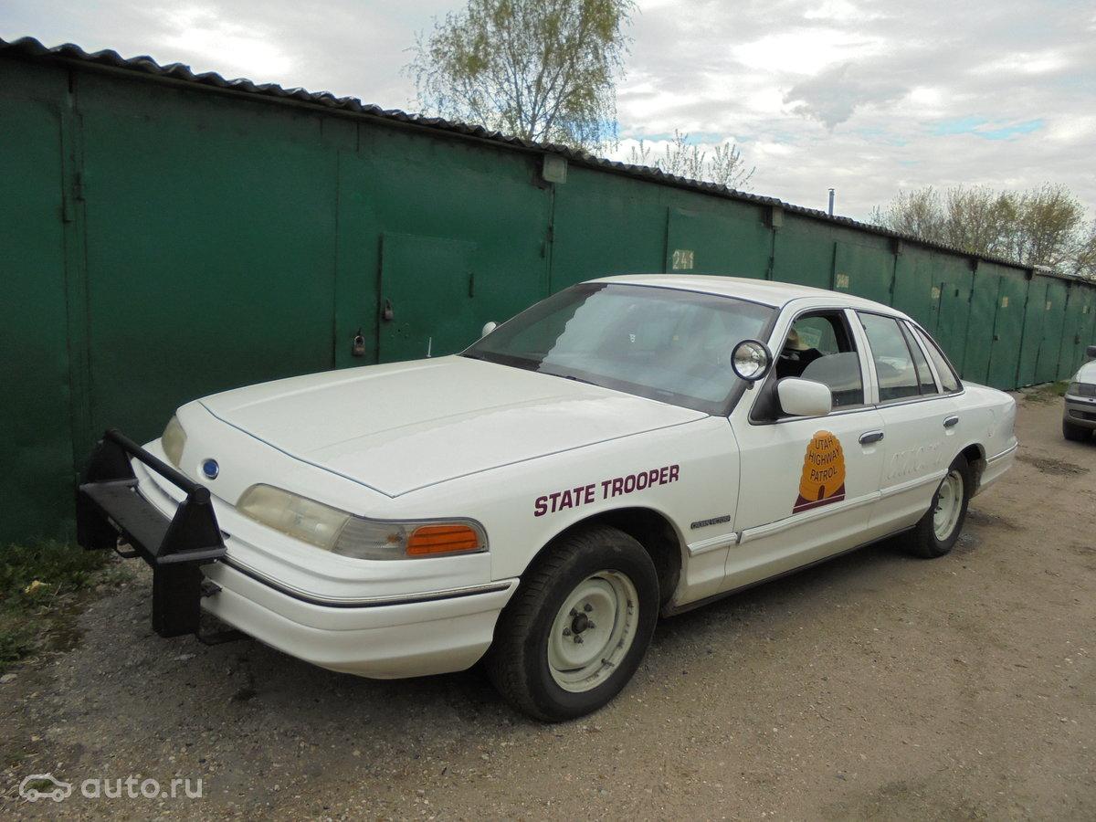 Купить ford crown victoria i с пробегом в Москве: Форд Краун