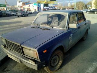 Объявление г москва раздел прдаю авто ваз б/у работа вахтовым методом в хабаровском крае свежие вакансии