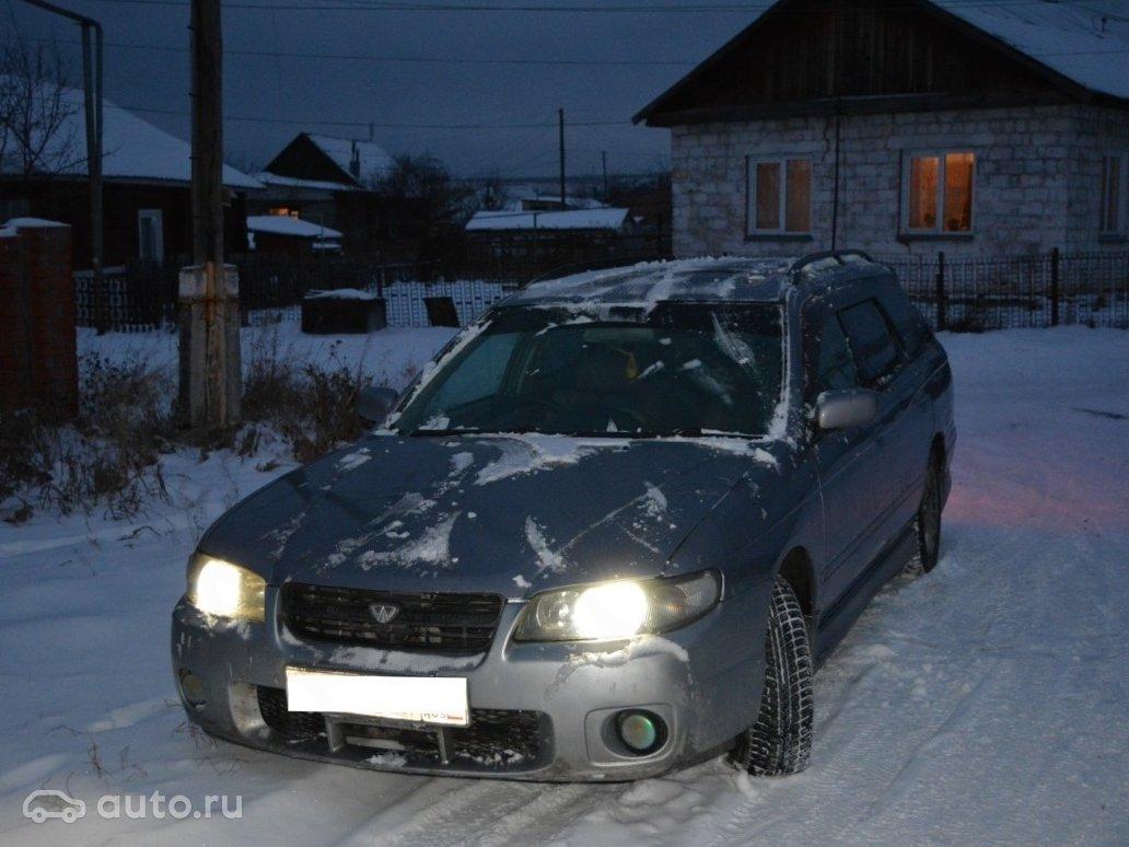 как проверить авто правый руль купить в челябинске билет поезд Москва