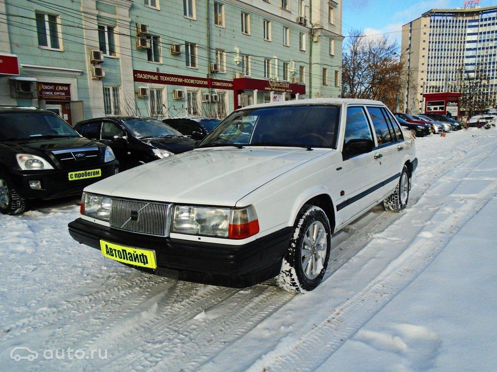 Купить бу Volvo XC90 в Москве продажа автомобилей с
