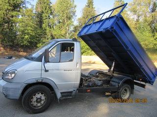Грузовикиcom Грузовые автомобили спецтехника Продажа