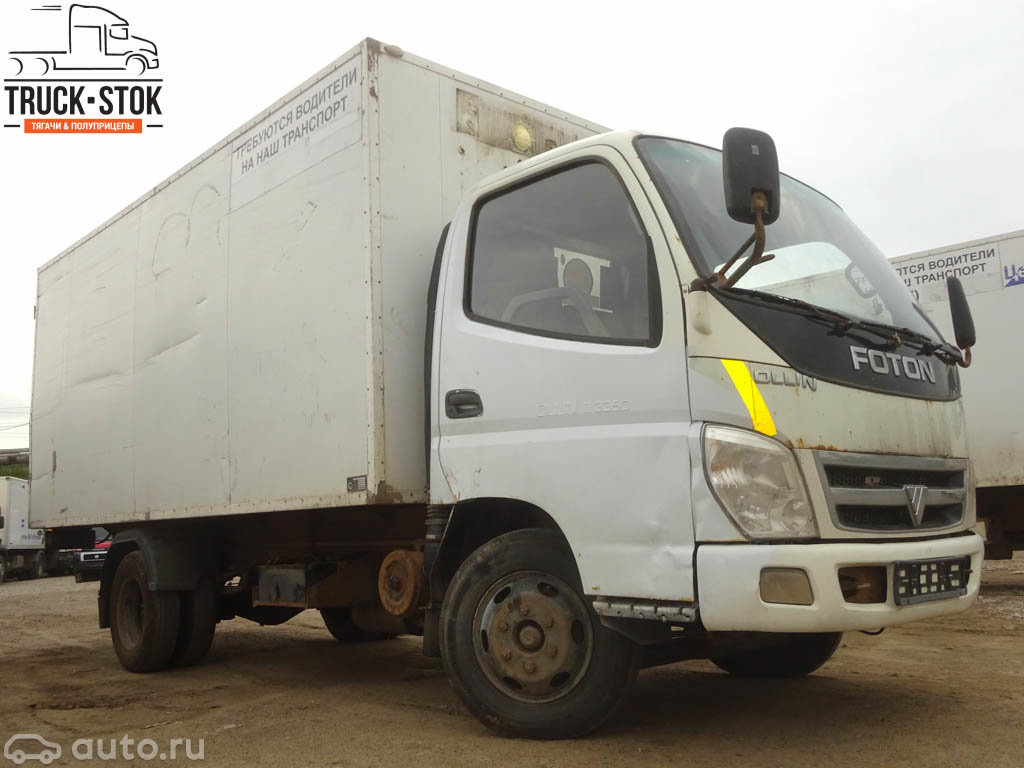 авито москва грузовики фотон с спалникам майфун заглушенном двигателе-заводишь-и