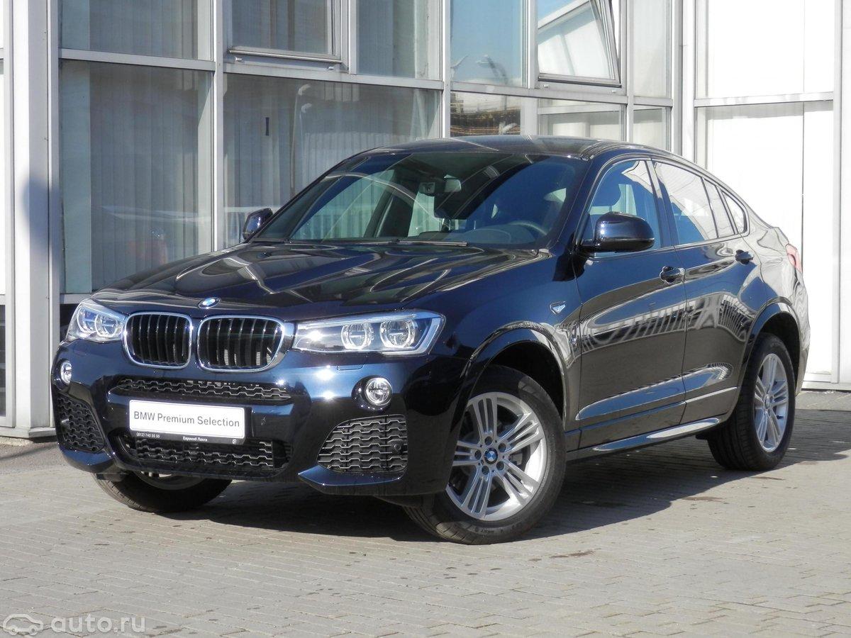 акпп в аварийном режиме BMW e39