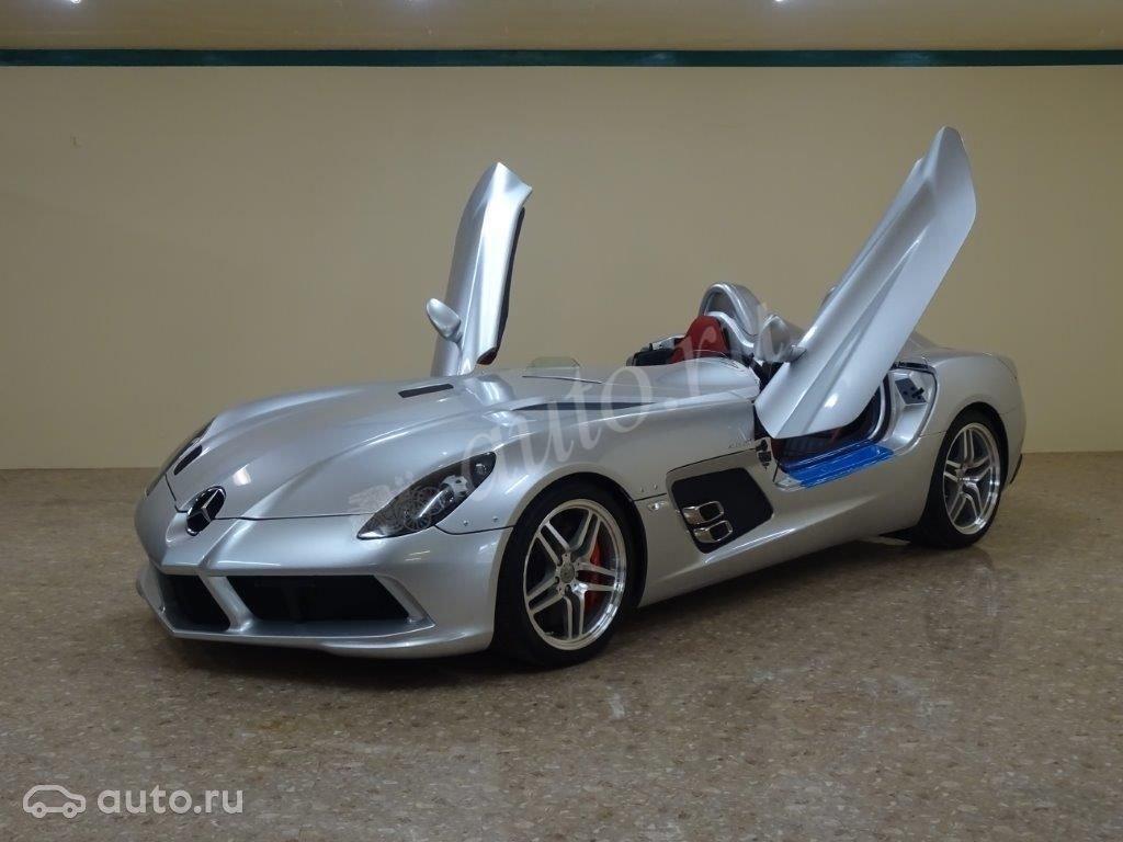 Продажа MercedesBenz в Москве Купить по любой цене