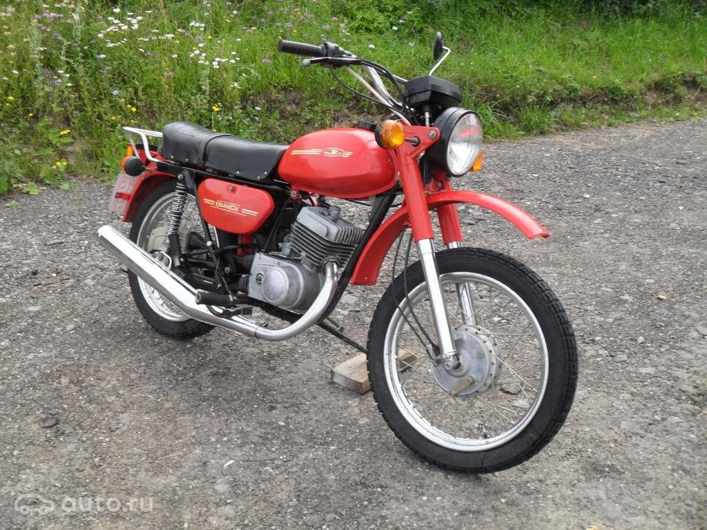 три-один мотоцикл м 125 минск книги Андрея