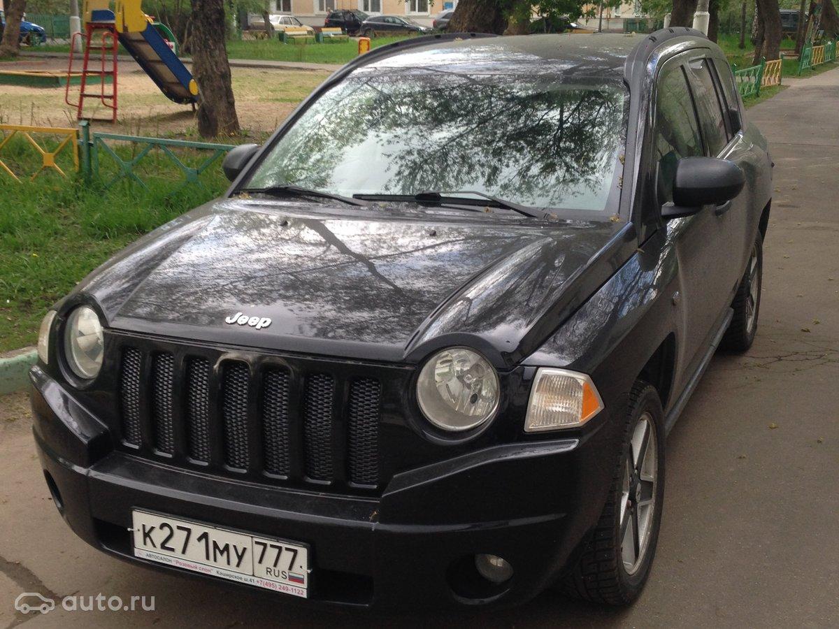 Продажа авто жип компосс екатеринбурге подержаный