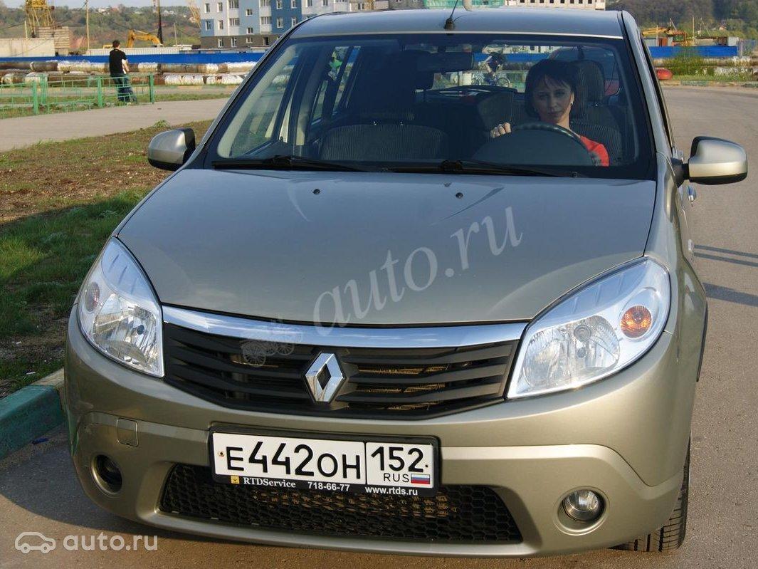 Продажа Конфиската Авто В Нижнем Новгороде - letterdon f6a84e7bd0d