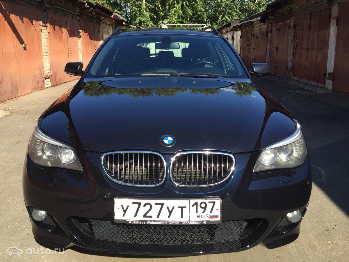 BMW  Авилон  официальный дилер BMW в Москве