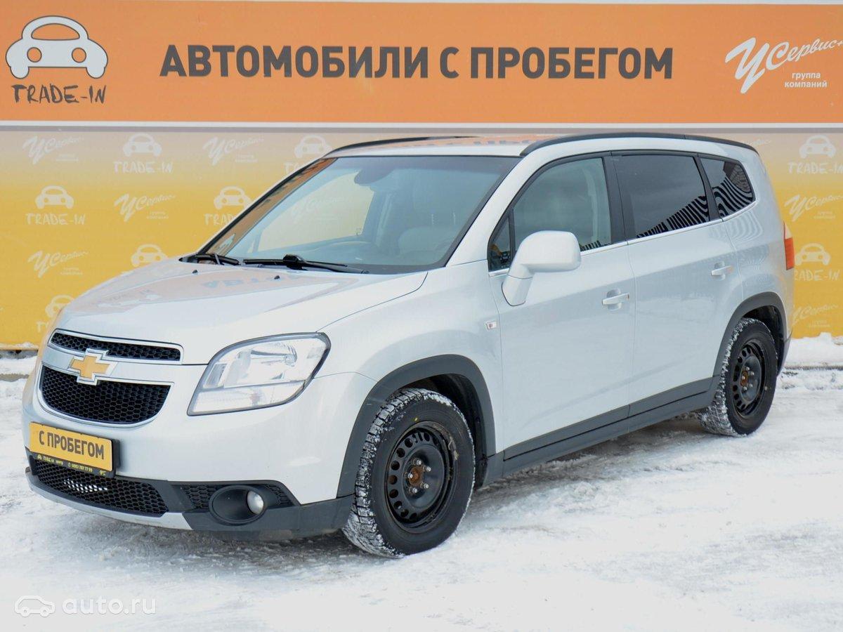 Продажа Chevrolet Orlando Шевроле Орландо в Москве