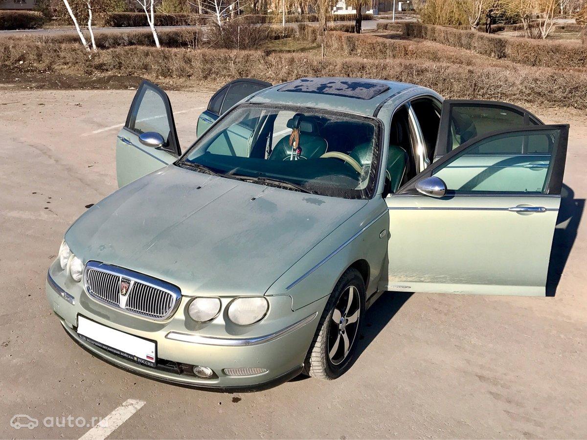 ровер 75 купить новые авто нами сможете