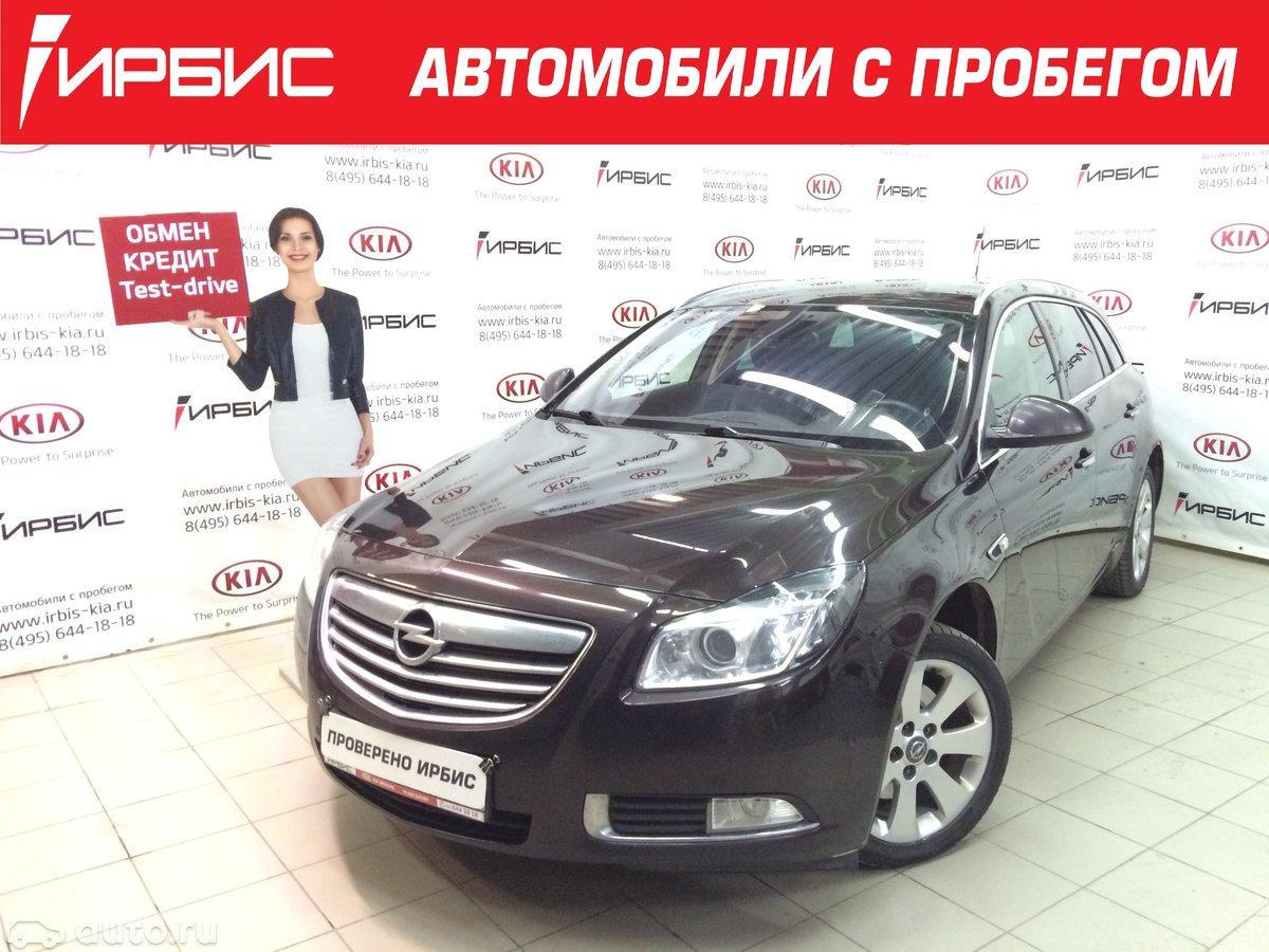 Авито ру авто с пробегом Москва продажа подержанных