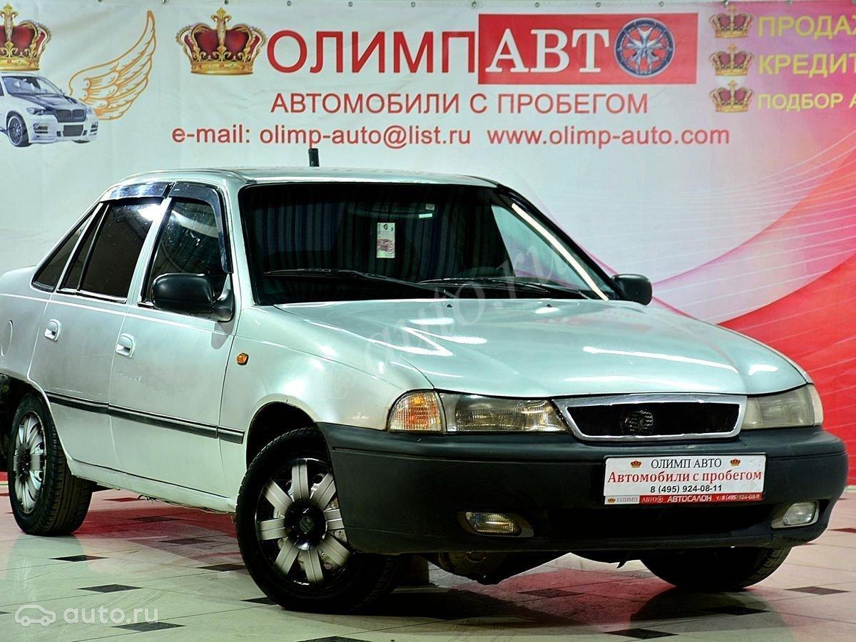 Авторынок Москва  лучшие цены на автомобили